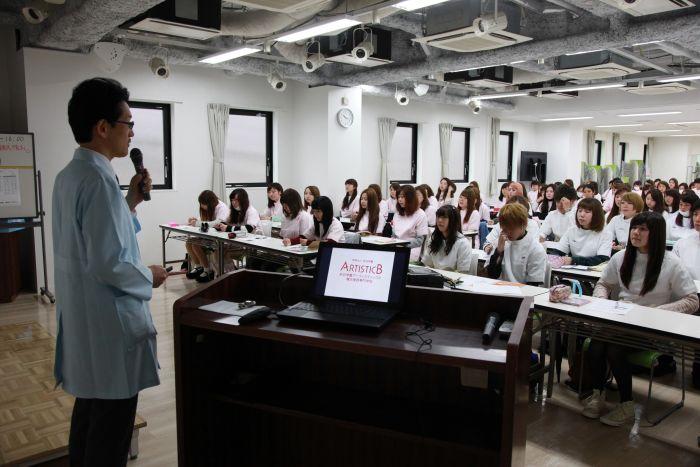 岩谷学園アーティスティックB横浜美容専門学校画像